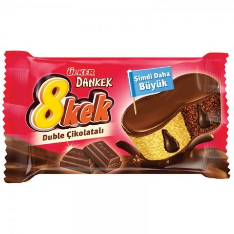Ülker 8 Kek Çikolatalı