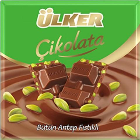 Ülker Kare Çikolata  Antep Fıstıklı